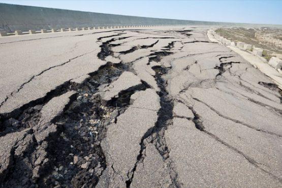 Deprem Korkusu